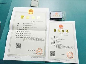 深圳  房屋产权信息单